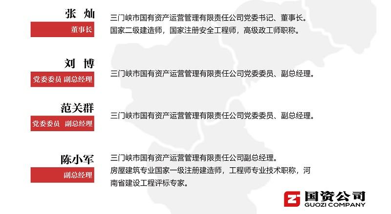 千赢官方网站领导.jpg